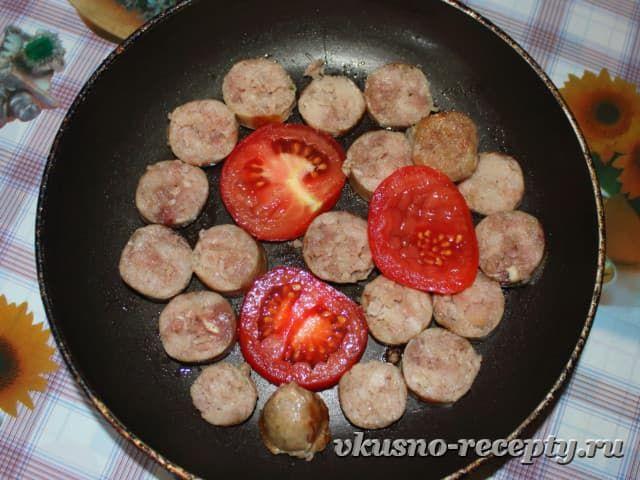Фриттата с помидорами